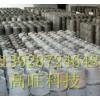 甲醇炉头,醇油炉头,环保油炉头,醇基灶具灶头