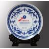 青花瓷纪念盘,定做会议礼品瓷盘,校庆礼品瓷盘