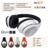 头戴式蓝牙耳机BT-990 蓝牙耳机工厂价格批发