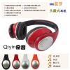 最新蓝牙耳机BT-990重低音头戴蓝牙耳机
