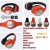 【厂家直供】990蓝牙+插卡+收音耳机头戴式耳机