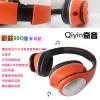 最新折叠头戴式运动插卡耳机