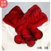 美活 2013年秋冬新款女式獭兔毛围巾
