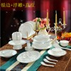 凤卜 暗香浮动 骨瓷餐具碗碟套装 适用微波炉