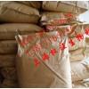 上海权旺低价销售高品质饼干松化剂,酶制剂饼干松化剂