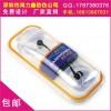 海珠移动电源包装盒,耳机包装盒,皮套包装盒