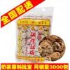 台湾进口海山调理话梅粒 青梅蜜饯果干 500克/包