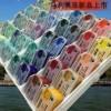 水彩颜料批发价格:泉州优质水彩颜料供应商