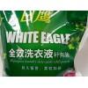 白鹰日化专业提供洗衣液|泉州洗衣液