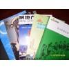 新的北京定制画册笔记本印刷咨询热线 北京高端定制画册笔记本印刷直销