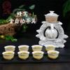高白蜂窝玲珑半全自动茶具套装 蜂巢玲珑懒人自动功夫泡茶器特价
