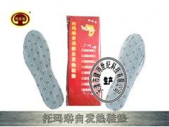 托玛琳发热鞋垫好效果不解释厂家直销OEM生产托玛琳发热鞋垫