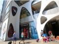 上海市中心最大免税店将开业 新增奶粉家电等商品