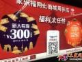 频频布局电商 家乐福也要赶新零售浪潮?
