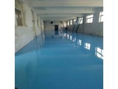 潍坊寿光展厅用环氧自流平地面多少钱一平米