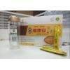 青岛藜麦冲剂-优质浓缩营养粉批发