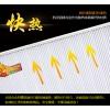 家庭取暖壁挂碳纤维电暖器生产厂家批发