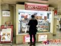 吃独食最高境界 日本肯德基推出淡香味炸鸡