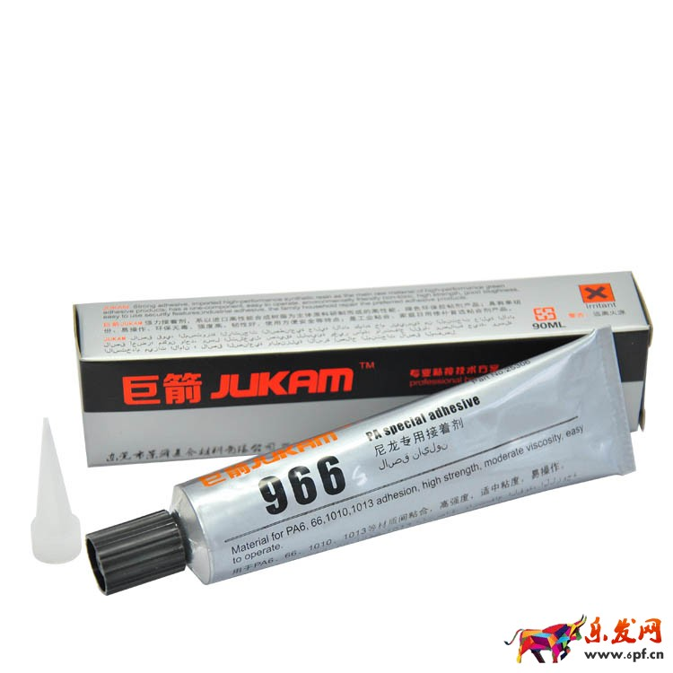 G-966-铝管