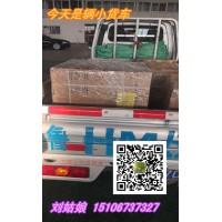 康明斯QKS60充电机驱动油封(QSK60T型卡箍)价格好