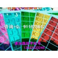 生产彩色防伪不干胶 揭开易碎激光标 全息商标防伪