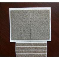 供应优质PS-1321导电海棉0.3T~3.5T