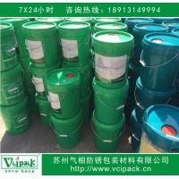 除锈剂/除锈防锈剂/防锈除锈剂,厂家直销