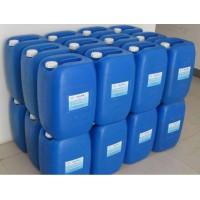 防锈液/气相防锈液/水基防锈液/ VCI liquid