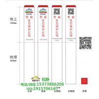 重庆九龙坡自然保护区-玻璃钢桩安装埋设方式