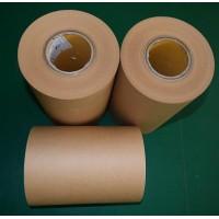 防锈纸  气相防锈纸  VCI防锈纸 ,高效防锈