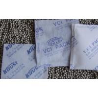 VCI防锈粉 VCI防锈粉末 VCI粉