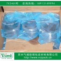 VCI袋  VCI气相袋   VCI包装袋