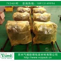 防锈塑料袋  防锈包装袋  防锈PE袋,专业定制